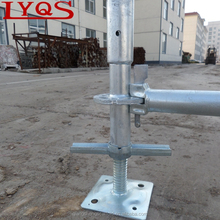 Heavy duty Q345 steel ring lock/ ringlock scaffolding system