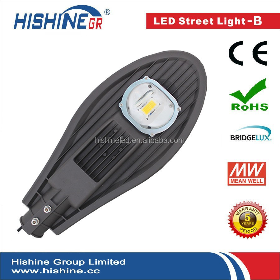 42 volts led street light 40w new design with best price