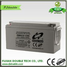 gel dry battery 12v 150ah with price