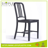 Simple plastic home furniture modern