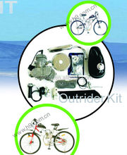 gas powered bicycle engine kit for 80cc/60cc/49cc