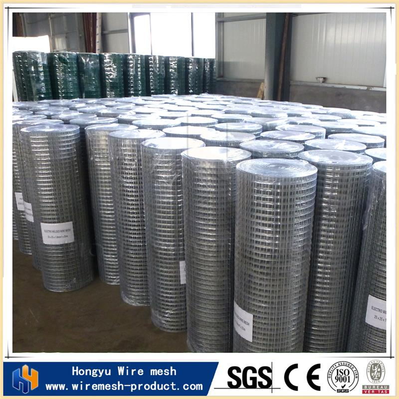 Sale Cheapprice welded mesh gi mesh wire