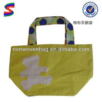 City Name Canvas Tote Bag Casual Canvas Bag