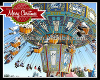 Ready for your christmas funny game flying chair amusement ride for sale