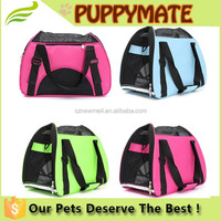 fashional design popular fabric pet crate/ high quality dog pet crate/ pet dog carrier