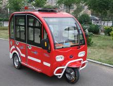 Large loaded E-rickshaw 4 Passenger Electric Tricycle hot sale