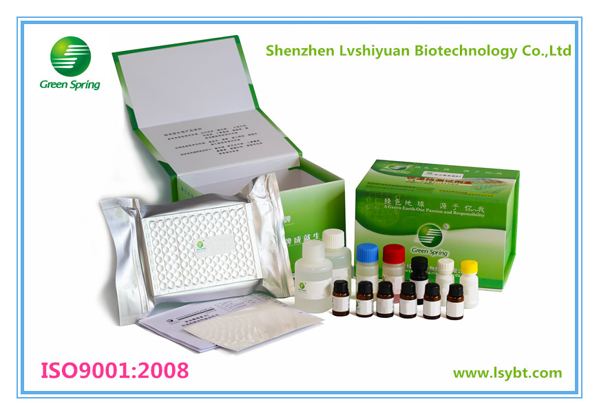 LSY-10002 Nitrofuran (AOZ) ELISA test kit for fish, shrimp, honey