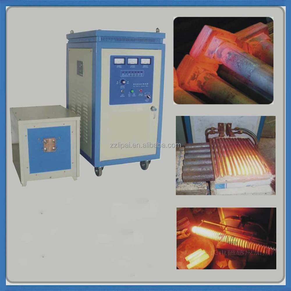 induction generator forging press hot forging heating machine