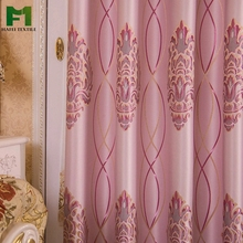 pipe and drape restaurant curtain room dividers panel curtain