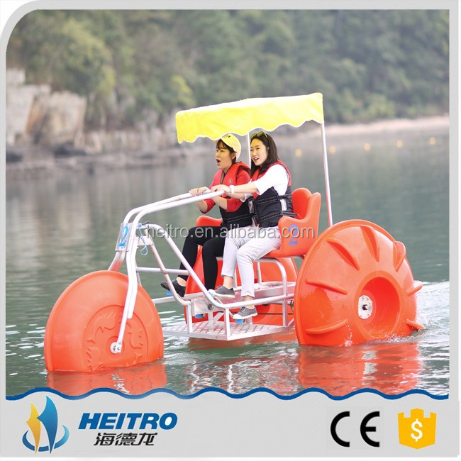 Heitro brand water park family sports 3 wheel water tricycle water trike for sale