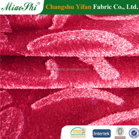 BRUSHED TRICOT WARP VELVET SOFA FABRIC FROM WHOLESALE FACTORY