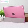for ipad air 2 case ipad 6 case, tablet cover flip leather case for ipad 6 4 mini 3 2