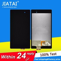 Wholesale for google nexus 7 version 2nd lcd with digitizer