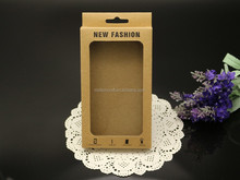 kraft paper packaging box for cell phone case/for iphone case packaging box