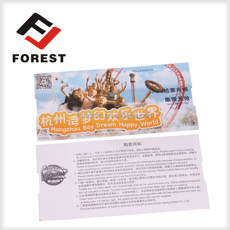 Factory supplies high quality cheap price printing pleasure ground tickets kursaal tickets carnie tickets