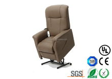 Power Germany motor adjustable rise nurse lift massage chair/medical home care/rehabilitatio/patient health elderly hospitalcare