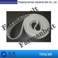 Hot Selling HTD5M PU Industrial Timing Belt For sale