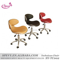 technician chair/working chair/pedicure stool