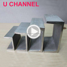 Low price standard sizes hot rolled galvanized u channel steel