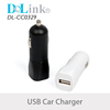 Wholesale Universal Cell Phone Accessories China Mobile Universal Charger