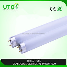 mikly cover 60cm t8 led tubes with cable and without driver made in china