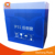 pp hollow plastic cardboard box