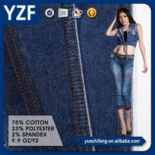 YN8107 cotton spandex polyester jeans denim textile clothing fabric