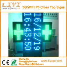 Two color cross LED pharmacy sign outdoor P20 cross pharmacy signs 6000cd