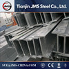 New design H steel beam with great price