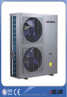Commercial -25C To +43C Cold Temperature Air Source EVI Heat Pumps