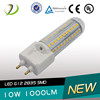 70W metal halide led replacement 10w G12 led lamp led lamp G12 360 degree