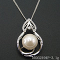 Simple Elegant Design Single Big White Pearl Pendant With Silver Chain Necklace DR032494P