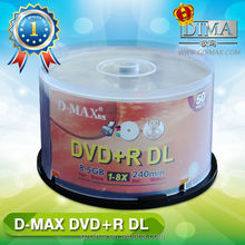 A Grade Silver printable dvd+r dl 8.5gb