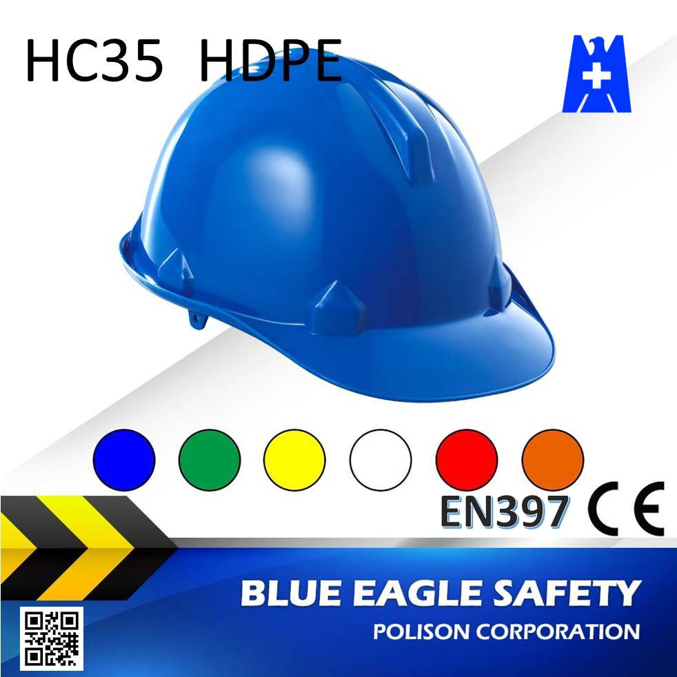 Blue Eagle HC35BL great export to japanese safety helmet