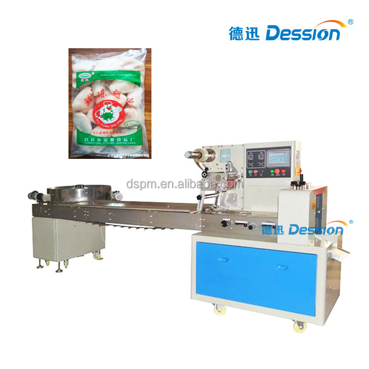 Chicken Wings Chicken Legs Packaging Machine For Chicken Drumsticks With Automatic Counting Machine