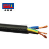 3x1.5mm low voltage power cable