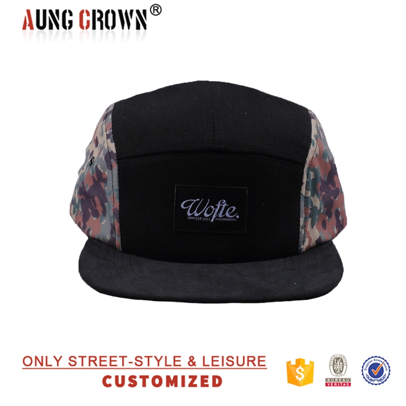Design Printing Multicolor Plain Camo 5 Panel Cap Wholesale