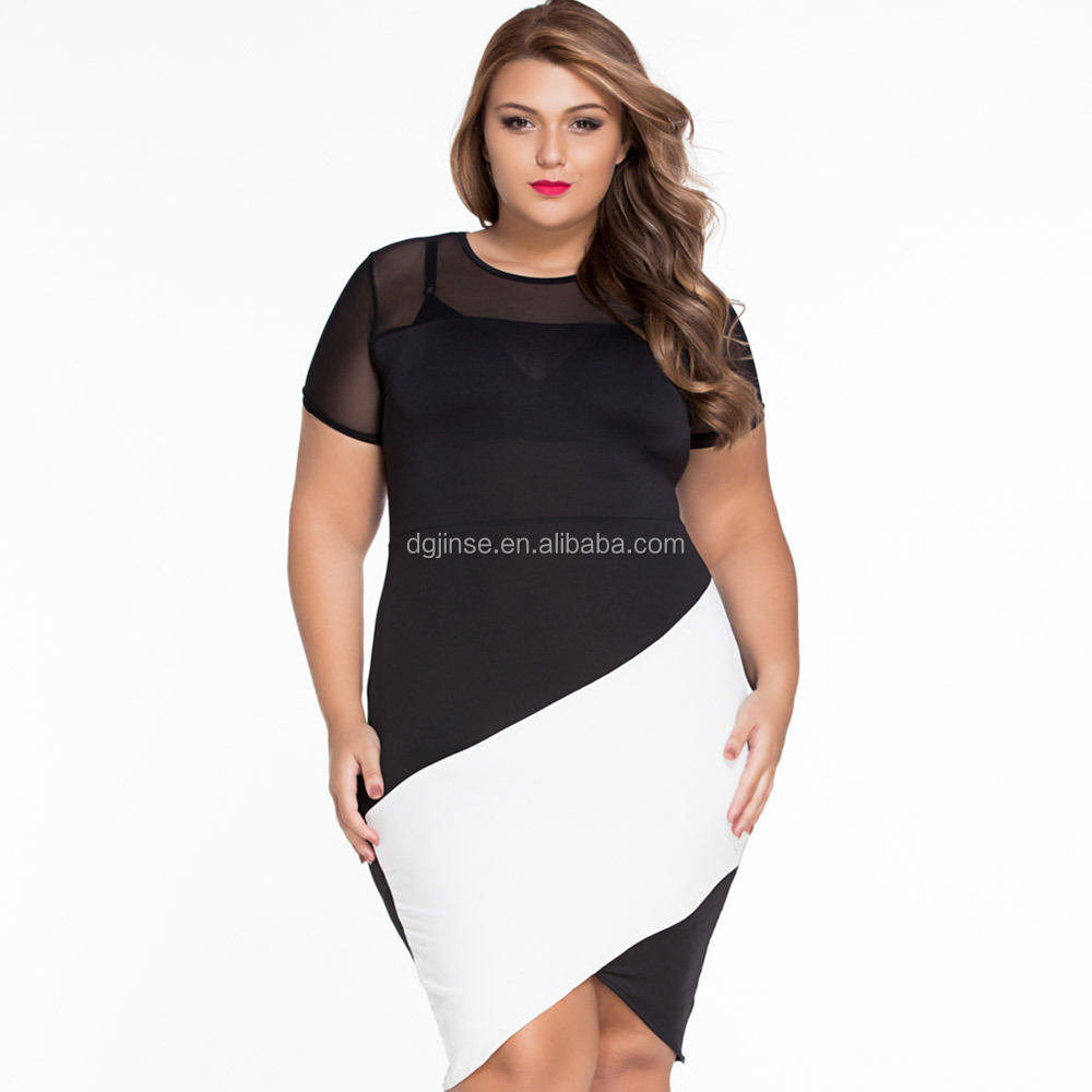 Plus Size Womens Casual Short Sleeve Evening Party Colour Combinations Prim Perspective Dresses