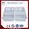 Hot selling plastic small folding chicken coop/poultry transport cage with low price transportation cage for sale
