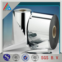 Metallized Aluminum PET Film Jinxin Plastic Film Film Scraps