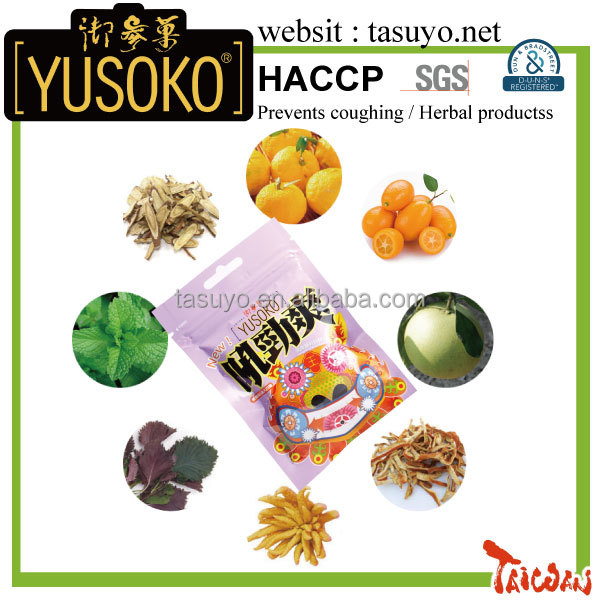 E1 25 3 Royal Herbal YUSOKO Cold Medicine For Children Tea Bag