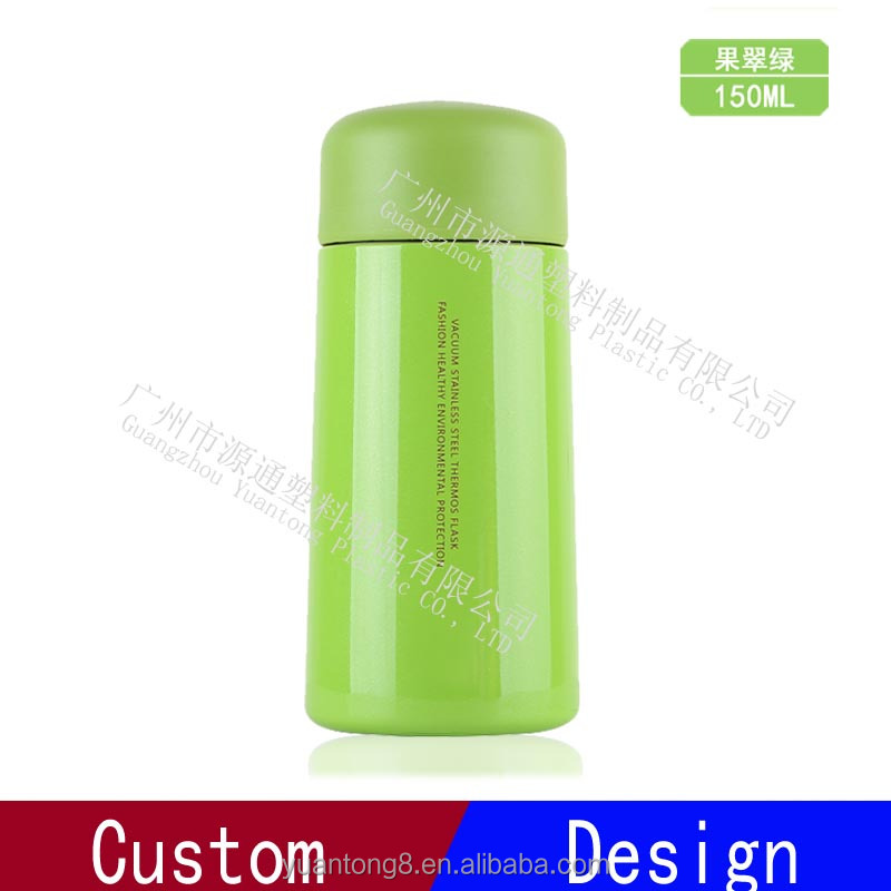 Promotion insulated stainless steel vacuum thermo travel mug for children