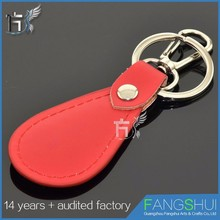 Personalized custom sound effect leather keychain hot sale