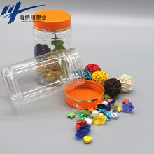 Clear mini canning jars PET candy plastic container empty two screw cap food garde jars