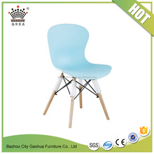 wooden leg plastic chair, pp chair, plastic leisure chair without arm