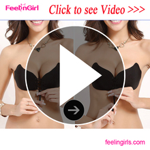 Fashion double push up self adhesive bra free sample fast delivery