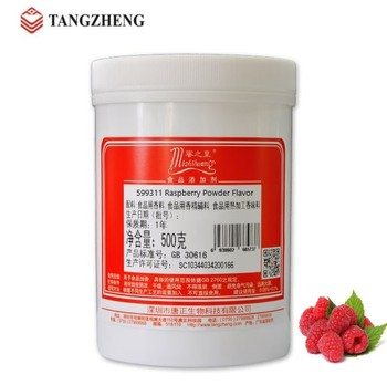High Concentrated Raspberry Flavor with powder form