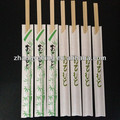color printing paper wrapped disposable food grade chopsticks