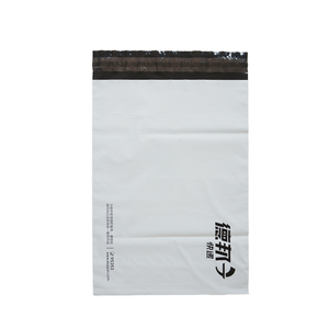 custom mailing bag wholesale recycled mailers white poly courier bag