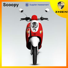 2017 Chinese SCOOPY 125 cc and 150cc gas scooter electric scooter motorcycle and parts mini chopper